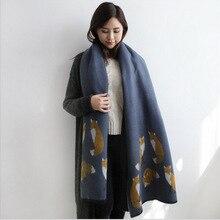 Европа и Америка Стиль Тренд маленькая лиса искусственный кашемир шарф женский двухсторонний плотная шаль шарф поколение Fa
