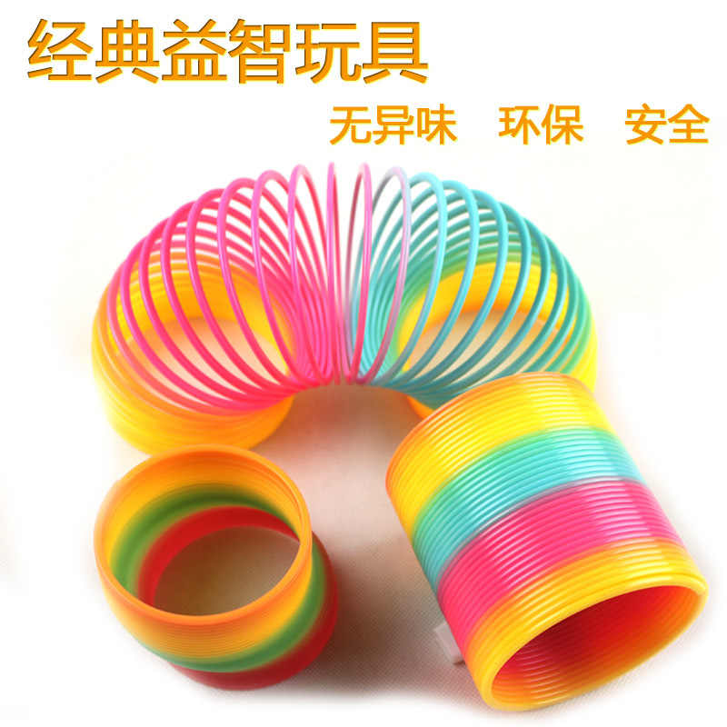 Rainbow แหวน COIL เด็กพลาสติกของเล่นผู้ใหญ่ขนาดใหญ่พลาสติก Lap COIL ยาวอนุบาลเด็กของขวัญ