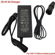 29,4 V 2A Li ionen Batterie ladegerät 24V 2A 7S Lithium Ladegerät für 24V 10ah 20ah Li Ion ebike fahrrad elektrische fahrrad batterie pack