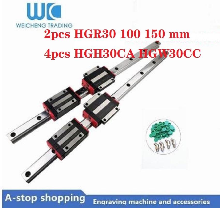HGR30  2pcs 30mm HGR30 100 150mm linear rail guide + 4pcs HGH30CA / HGW30CA bearing CNC parts.