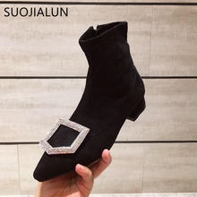 SUOJIALUN Woman Boots Ankle Short Fashion Brand Bling Crystal Flock Pointed Toe Flat Heel Booties Zip Martin Boot