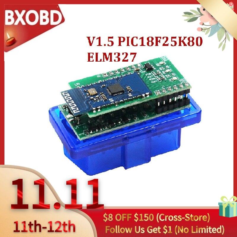 Bluetooth Scanner de ELM 327 V1.5 Mini ELM327 OBD2 PIC18F25K80 V1.5 ELM327 OBD2 Adaptador Bluetooth ELM 327 V1.5 OBD2 para Android/PC