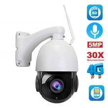 5MP 1080P 3G/4G IP Camera WiFi Outdoor PTZ Dome POE Camera Wireless IR 30X Zoom Auto Focus CCTV Wi-Fi Onvif Camera MIC SD card