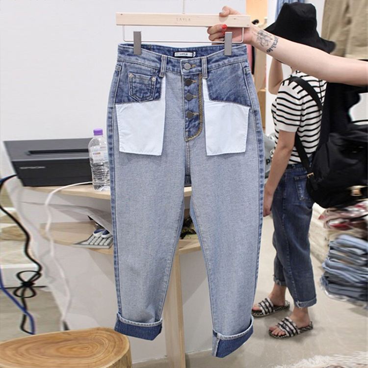 South Korea 2019 Autumn New Style High Waist Jeans Women's Korean-style Loose-Fit Versatile Loose Pants Sub-Students Straight-le