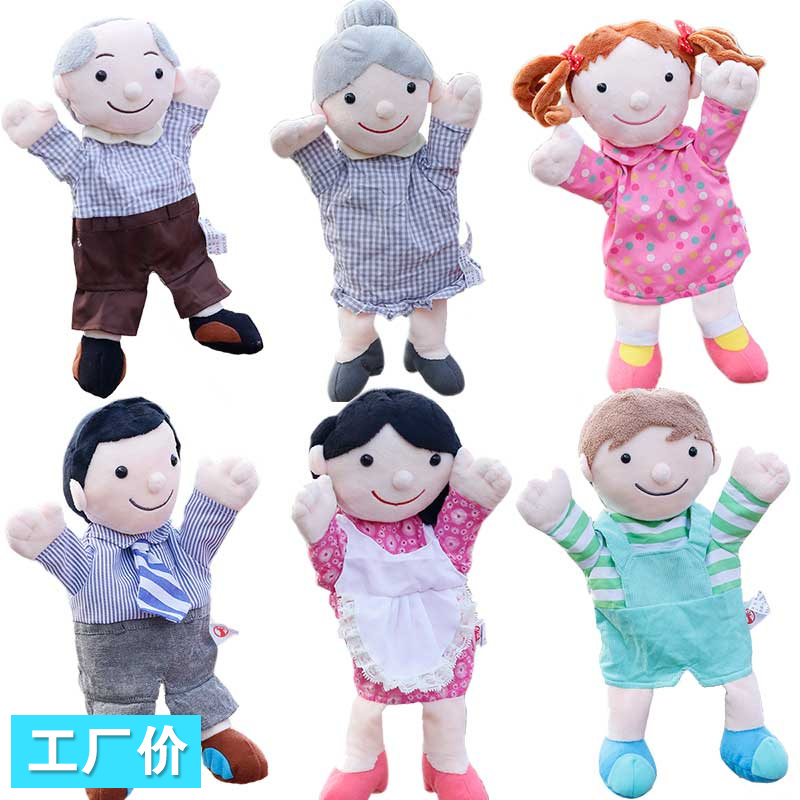 Candice guo! Super Q plush toy cartoon family mother son daughter soft hand puppet kids baby tell story birthday Christmas gift