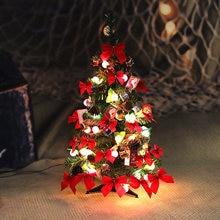 Светодиодная мини Гирлянда для рождественской елки набор украшений