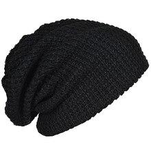Мужская свободная длинная Вязаная Шапка-бини для лета зимы оверсайз черная