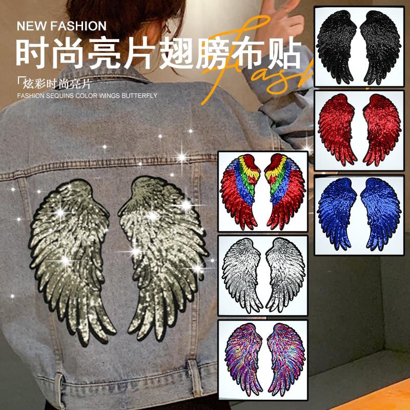 1 paar Große Pailletten Engel Flügel Patches für Kleidung Applique für Jeans DIY Zubehör Aufkleber Eisen auf Patch Kleidung 27cm x 14cm