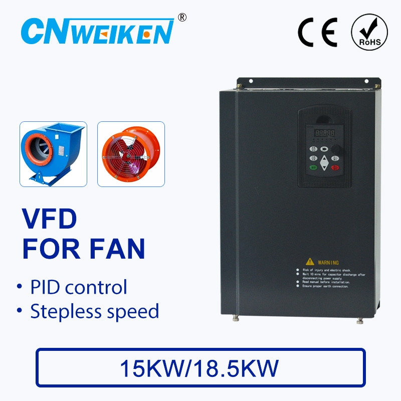 Speed controller For FAN Motor 220V 15KW/18.5KW 3 Phase 220v Output 50hz/60hz AC Drive VFD Frequency Inverter