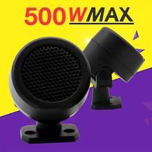 Alto-falantes 500w, 2 peças, sistema de áudio para carro, entrada automática, subwoofer de música, modificação eletrônica, alto falante