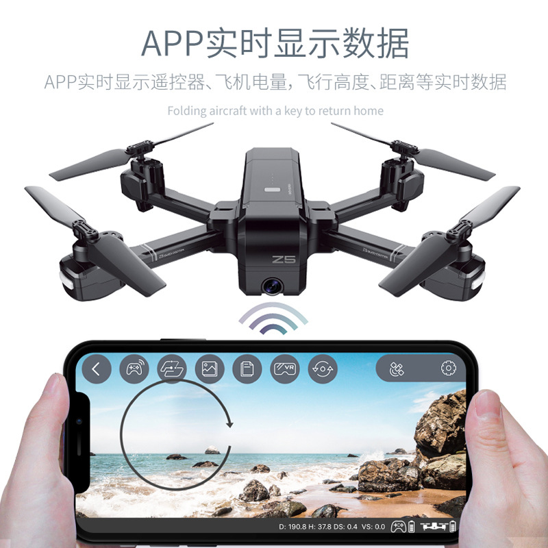 Shi Ji Z5 Dual GPS Unmanned Aerial Vehicle Intelligent Following Four-axis Folding Aircraft Gesture Identification Remote Contro