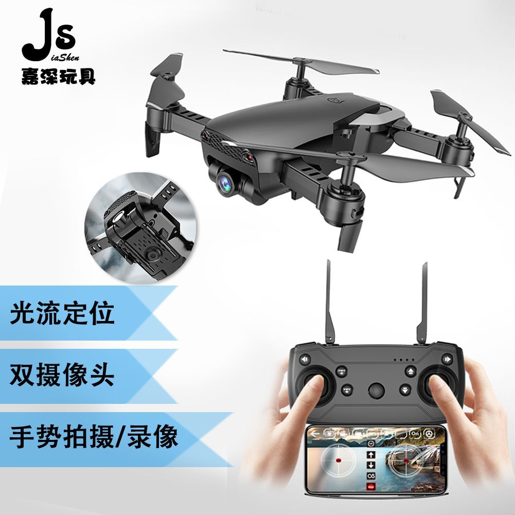 Q1 Long Life Quadcopter WiFi Image Transmission Folding Unmanned Aerial Vehicle Optical Flow Positioning Gesture Photo Shoot Rem
