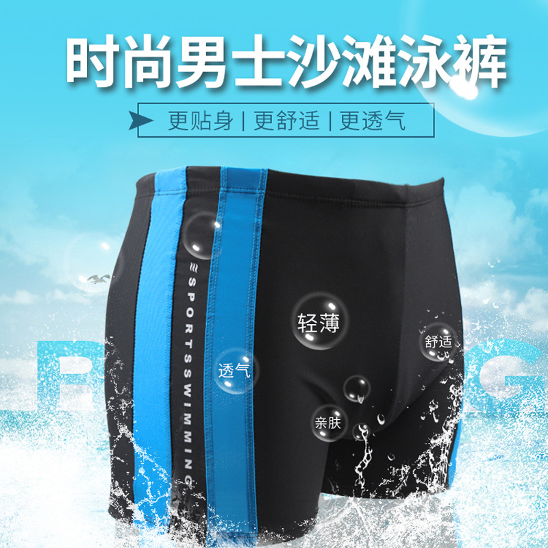 Beach Swimming Trunks Men's Mixed Colors Striped Letters Boxer Swimming Trunks Comfortable Breathable Hot Springs Swimming Trunk