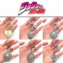 Keyring JOJOS Adventure Killer-Queen Keychain Bizarre Cosplay-Collection Jotaro Arrow