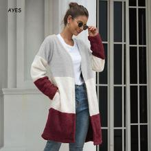Women's Knitted Striped Long Cardigan Sweater Long Sleeve Female Sweaters Cardigans Spring Color Block Sweater Coat Streetwear stylish long sleeve round neck color block striped patterned girl s sweater