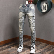 Итальянский Стиль модные мужские джинсы с белыми потертостями