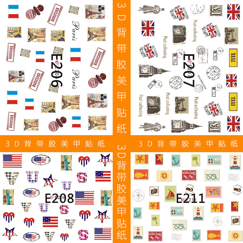 E160-225 Series 3D Suspender Strap Glue Nail Sticker National Flag Nail Sticker Bow Manicure Flower Stickers