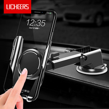 Licheers Car Phone Holder For iPhone X XS MAX 8 7 Plus XIAOMI Windshield Car Mount Phone Stand Car Holder For Samsung S9 S8