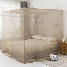 EMF RF shielding canopy Box double bed U SILVER HF LF