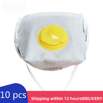 10 PCS 20 PCS 2 grade mask anti-smoke mask activated carbon anti-toxic formaldehyde dust-proof nose mouth anti-fog masks