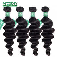 Aircabin Loose Deep Wave Bundles Brazilian Hair Weave 100% Bundles Remy Human Hair 1/3/4 Bundles Natural Color Hair Extension