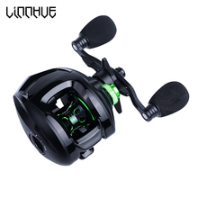 LINNHUE Update BS Baitcasting Reel 6.3:1 High Speed 12+1BB Fishing 8kg Max Drag Left Right Hand Light Spool Carp