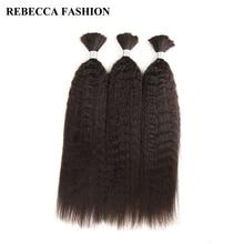 Rebecca бразильские Remy Yaki прямые объемные человеческие волосы для плетения 10 до 30 дюймов Натуральные волосы для наращивания