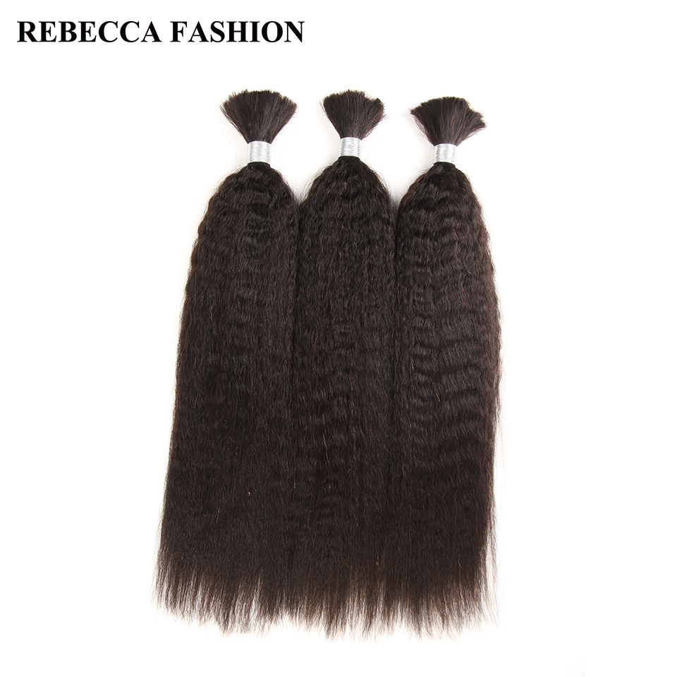 Rebecca Brazilian Remy Yaki Straight <font><b>Bulk</b></font> Human Hair For Braiding 10 to 30 Inch Natural Color Hair Extensions image