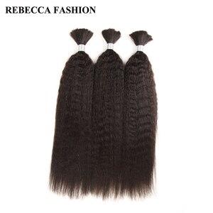 Rebecca brasileiro remy yaki em linha reta em massa do cabelo humano para trança 10 a 30 Polegada extensões de cabelo da cor natural