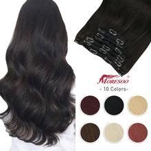 Moresoo человеческие волосы на заколках для наращивания 7 шт