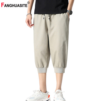 Plus Size Men's Sports Pants Loose High Quality Comfortable Letters Printed Calf Length Pants New Beam Feet Casual Pants Men K47