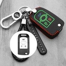Светящийся держатель для ключей из натуральной кожи, чехол для Buick Excelle Regal, складной ключ, Стайлинг автомобиля