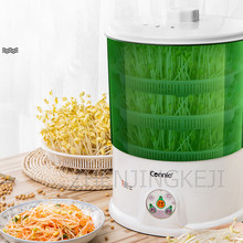 10L Intelligent Bean Sprouts Machine Home Grow Automatic Large Capacity Thermostat Green Seeds Growing Soybean Two / Three Floor free shipping multi function bean sprouts machine automatic household intelligent bean sprouts machine bean tooth machine