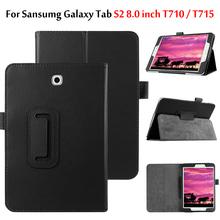 Case For Samsung Galaxy Tab S2 8.0 T710 T715 T719 Stand PU Leather Cover For Tab S2 SM-T713 SM-T719 8.0 inch Cover dhl ems toothpick grain pattern back transparent pu leather case cover for samsung galaxy tab s 2 s2 8 0 sm t710 t715 8 tab