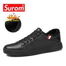 SUROM Quality PU Leather Mens Casual Shoes Winter Outdoor Waterproof Warm Sneakers Non-slip Rubber Fashion Low Male Adult