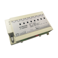 DAM0808C 8 way 50A relay control 8 way switch alarm collection RS232 / isolated RS485