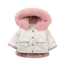 Plus Velvet Baby Girl Winter Coat Hooded Fur Collar Infant Girls Fleec