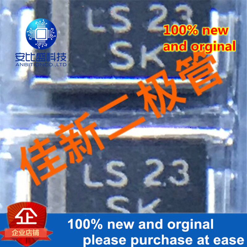50pcs 100% New And Orginal P4SMAJ130A 130V One-way TVS Protection Pipe DO214AC Screen Printing SK Real Map   In Stock