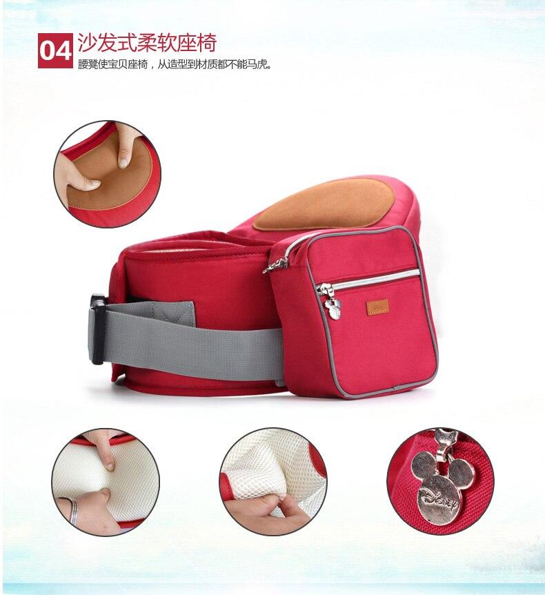 transporte do bebê sentado fezes da cintura