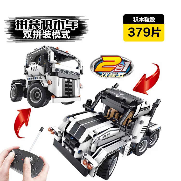 8017, 379 шт., конструктор для автомобиля, модель, комплект, блоки, совместимые с LEGO, кирпичи, игрушки для мальчиков и девочек, детские модели