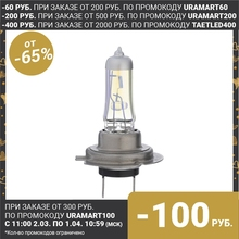 Галогенная лампа Cartage Rainbow H7, 55 Вт +30%, 12 В, набор 2 шт 3850901