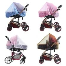 Полезно + сетка + багги + детская кроватка + сетка + тележка + москит + сетка + коляска + полный + чехол + сетка + младенцы + ребенок + коляска + коляска + комар + насекомое + сетка