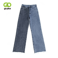 GOPLUS High Waist Jeans Boyfriends Patchwork Women Wide-leg Pants Plus Size Mom Grande Taille Femme Spodnie Damskie C9601