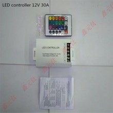 30A LED controller 12V strip RGB controller 24key light modulator Flash control blasting Color Aluminium case controller