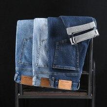 Jeans Slim droit pour hommes, pantalons en Denim Stretch, Style classique, collection printemps-automne 501