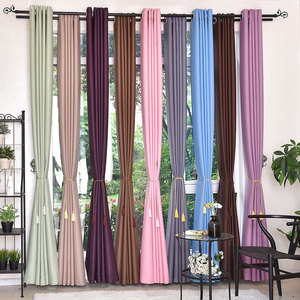 Modern Blackout Curtains for W