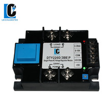 цена на 300A single phase ac voltage regulator module SCR,SSR 4-20mA,0-10V,potentiometer control