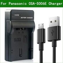 CGA-S006 CGA S006 DMW-BMA7 зарядное устройство для аккумулятора Panasonic Lumix CGR-S006 DMC FZ35 FZ30 FZ38 FZ7 FZ8 FZ50 FZ18 FZ28 BP-DC5