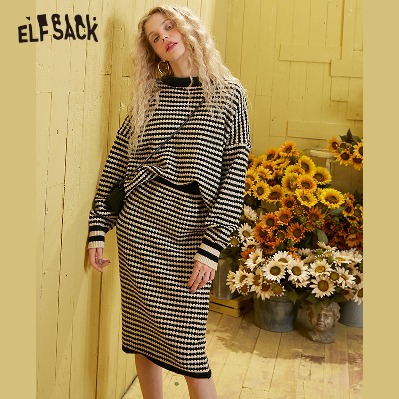 ELFSACK Black Striped Knit Casual Pullover Women Matching Sets 2020 Spring Yellow Elastic Waist Elegant Ladies Two Piece SuitS
