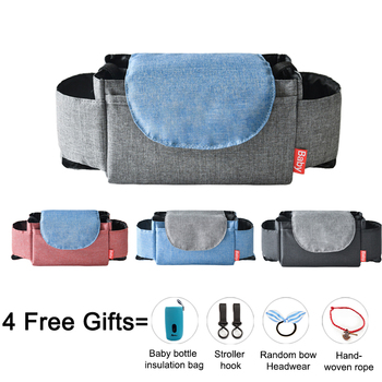 Large Capacity Baby Stroller Organizer Bag Travel Nappy Diaper Mummy Bag Mama Pram Cart Basket Hook Stroller Accessories